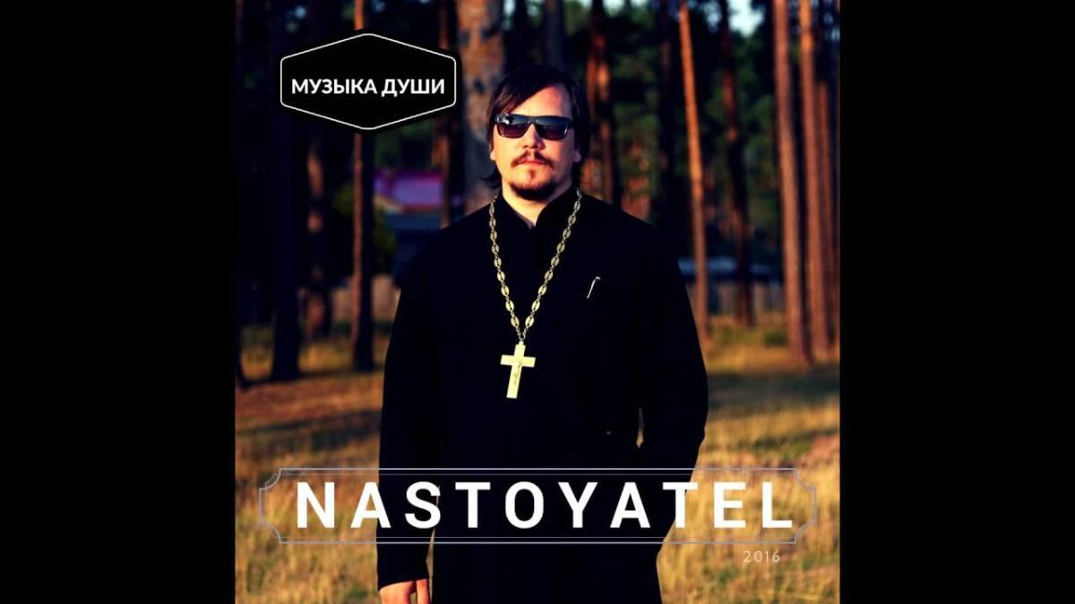 Padre Maksim Kurlenko, il prete rapper russo