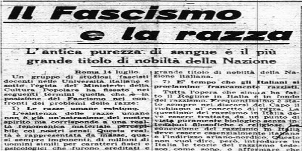 14.07.1938 Il manifesto della razza. Un contributo di Gadi Luzzatto Voghera e la dichiarazione di Noemi Di Segni